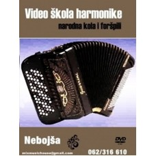 Video škola za Harmoniku Dugmetaru -Univerzalni forspili i improvizacije